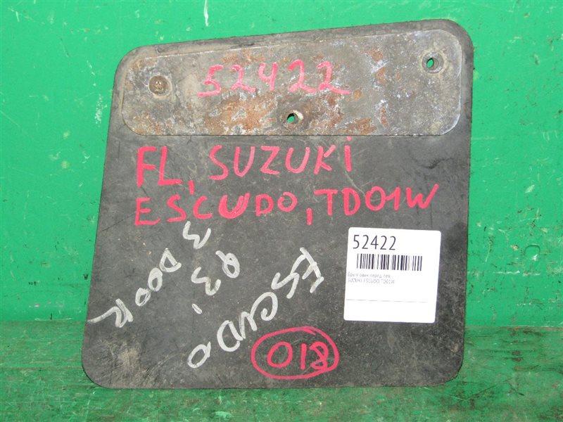 Брызговик Suzuki Escudo TD01W передний левый