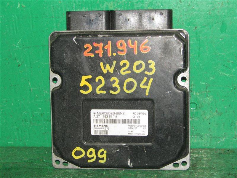 Блок управления efi Merceded-Benz C-Class W203 271.946