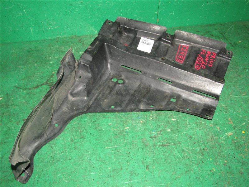 Защита двигателя Toyota Prius NHW20 передняя левая 51442-47021