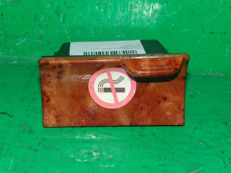 Пепельница Nissan Bluebird Sylphy QG10 68800-6N000