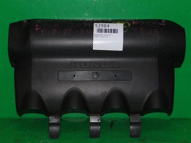 Декоративная крышка двс Honda Fit GD1 L13A