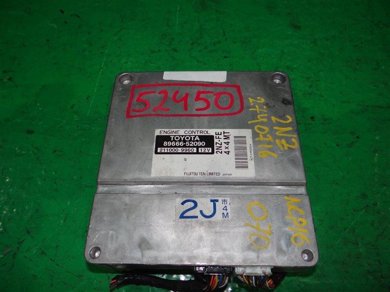 Блок управления efi Toyota Platz NCP16 2NZ-FE