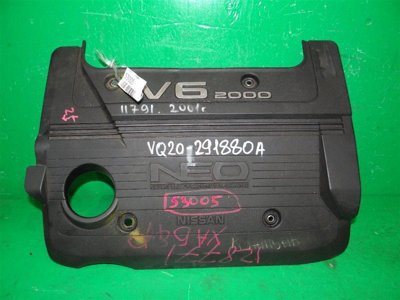 Декоративная крышка двс Nissan Cefiro A33 VQ20DE