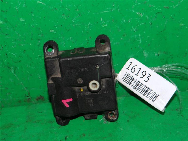 Сервопривод заслонок печки Nissan X-Trail NT31 3K010-30840