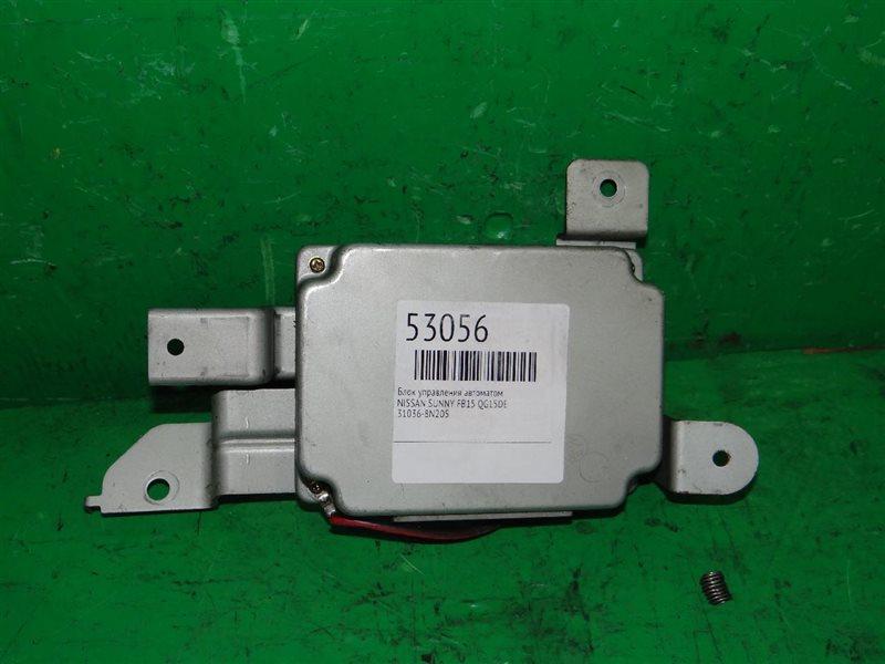 Блок управления автоматом Nissan Sunny FNB15 QG15DE