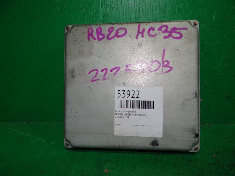 Блок управления efi Nissan Laurel HC35 RB20DE 23740-5L303