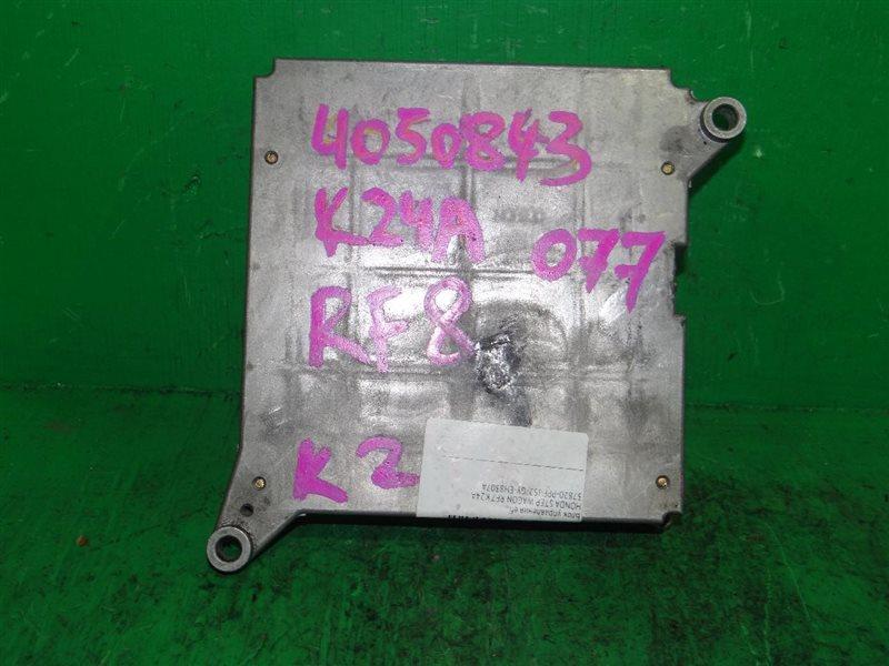 Блок управления efi Honda Step Wagon RF7 K24A