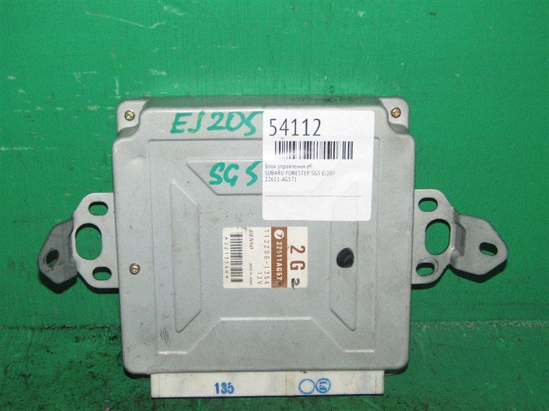 Блок управления efi Subaru Forester SG5 EJ205 22611-AG571