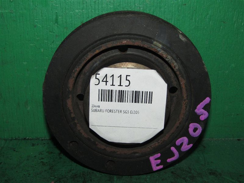 Шкив Subaru Forester SG5 EJ205
