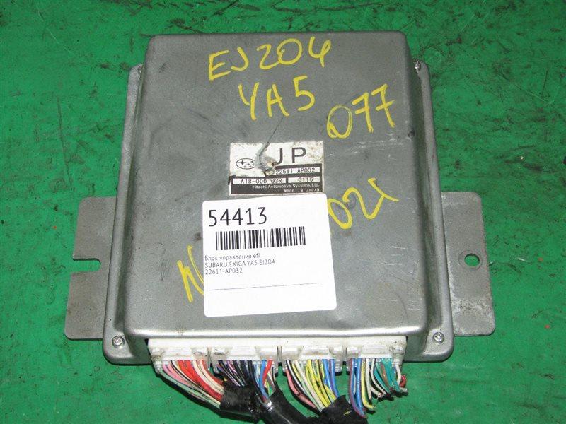 Блок управления efi Subaru Exiga YA5 EJ204 22611-AP032