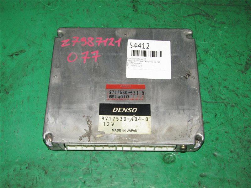 Блок управления efi Toyota Vista Ardeo SV50 3S-FSE 9717530-404-0
