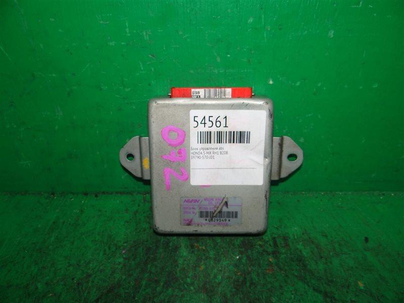 Блок управления abs Honda S-Mx RH1 B20B