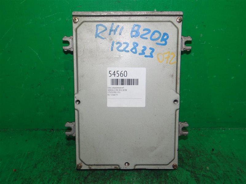 Блок управления efi Honda S-Mx RH1 B20B