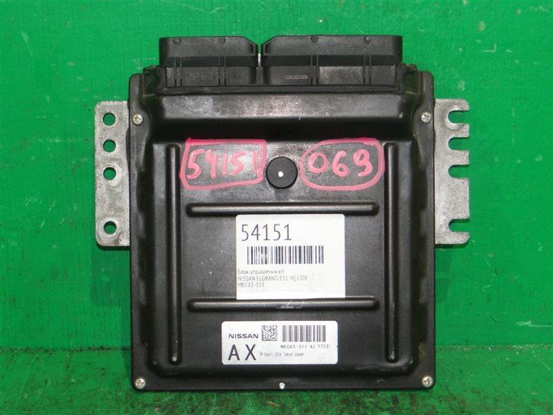 Блок управления efi Nissan Elgrand E51 VQ35DE