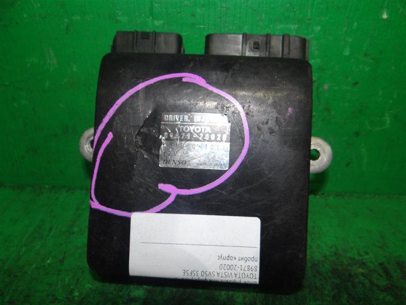Блок управления форсунками Toyota Vista SV50 3S-FSE