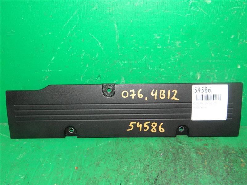 Декоративная крышка двс Mitsubishi Delica CV5W 4B12 верхняя