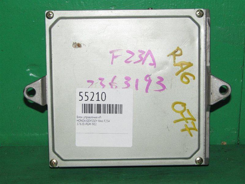 Блок управления efi Honda Odyssey RA6 F23A