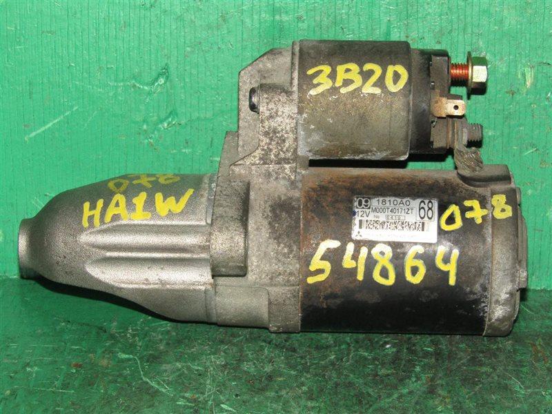 Стартер Mitsubishi I HA1W 3B20 1810A068