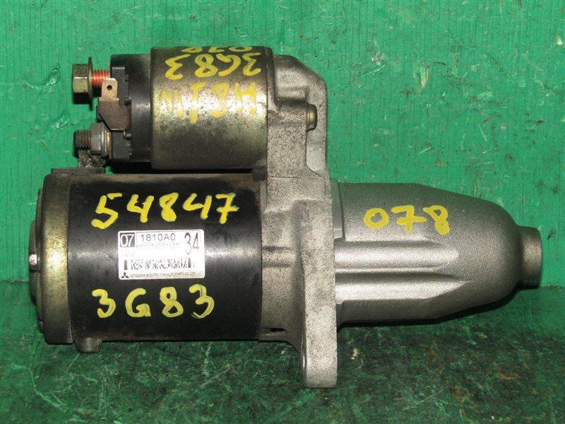 Стартер Mitsubishi Ek Wagon H81W 3G83 1810A034, M000T40071ZT