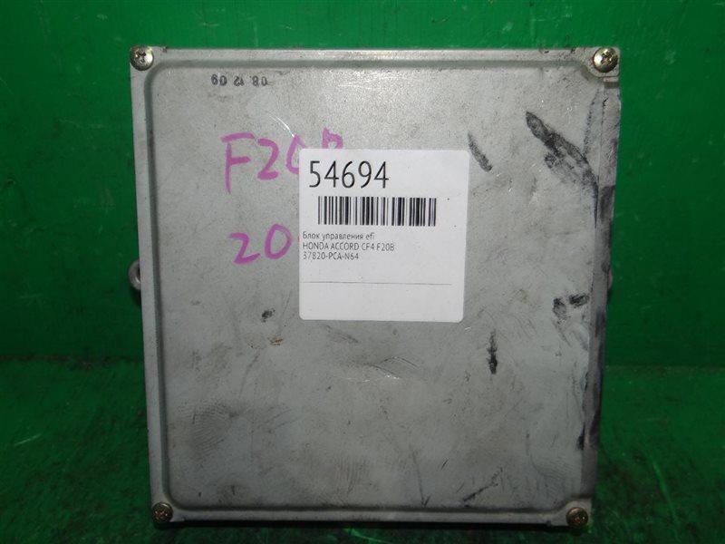 Блок управления efi Honda Accord CF4 F20B