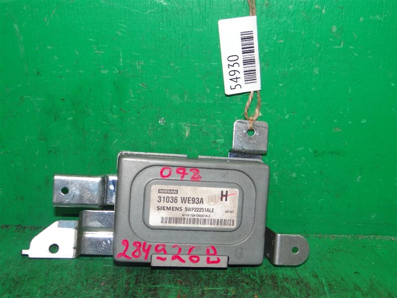 Блок управления автоматом Nissan Ad VHNY11 QG18DE 31036-WE93A