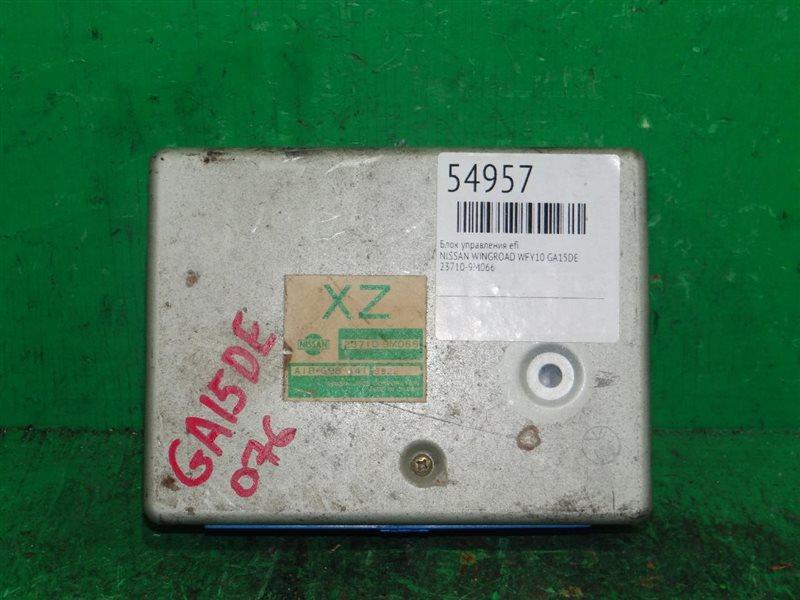 Блок управления efi Nissan Wingroad WFY10 GA15DE 23710-9M066