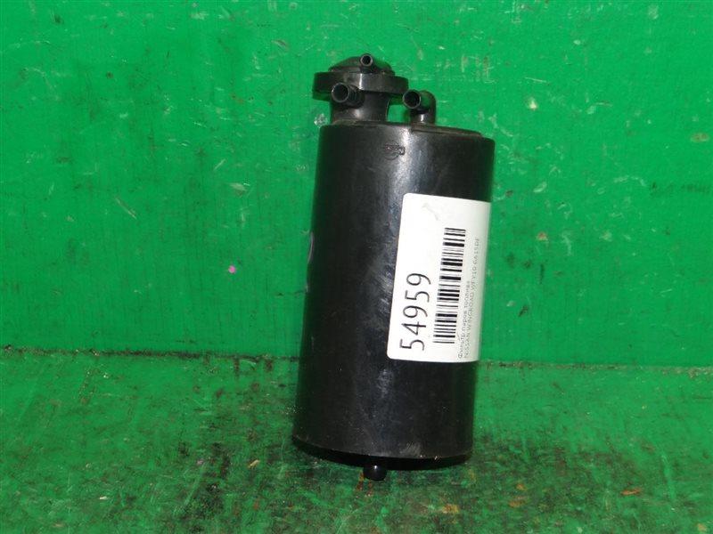 Фильтр паров топлива Nissan Wingroad WFY10 GA15DE