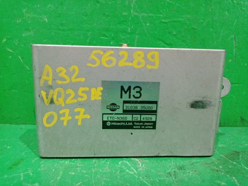 Блок управления автоматом Nissan Cefiro PA32 VQ25DE 31036-35U00