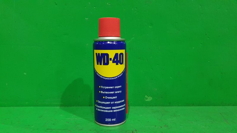 Wd40, 200 ml. Автохимия