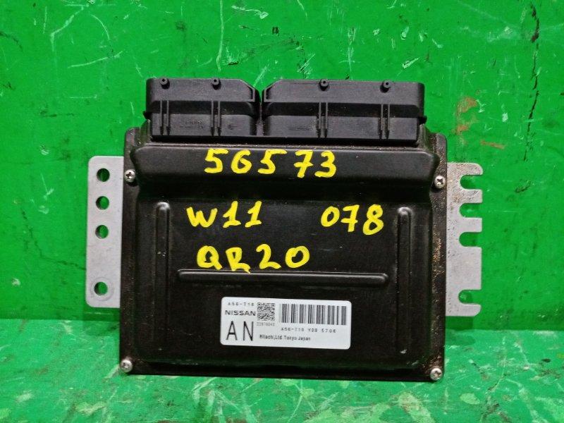 Блок управления efi Nissan Avenir RW11 QR20DE A56-T18 Y38