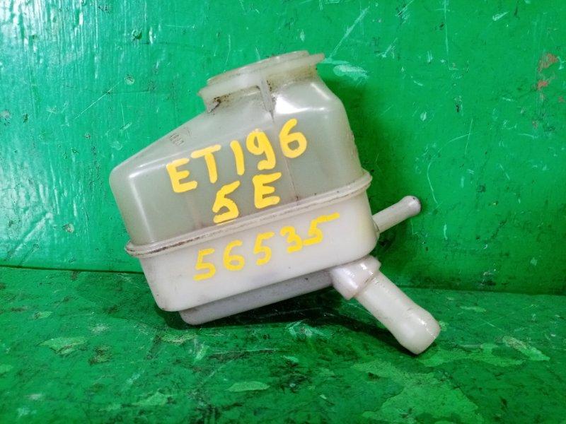 Бачок гидроусилителя Toyota Caldina ET196 5E-FE