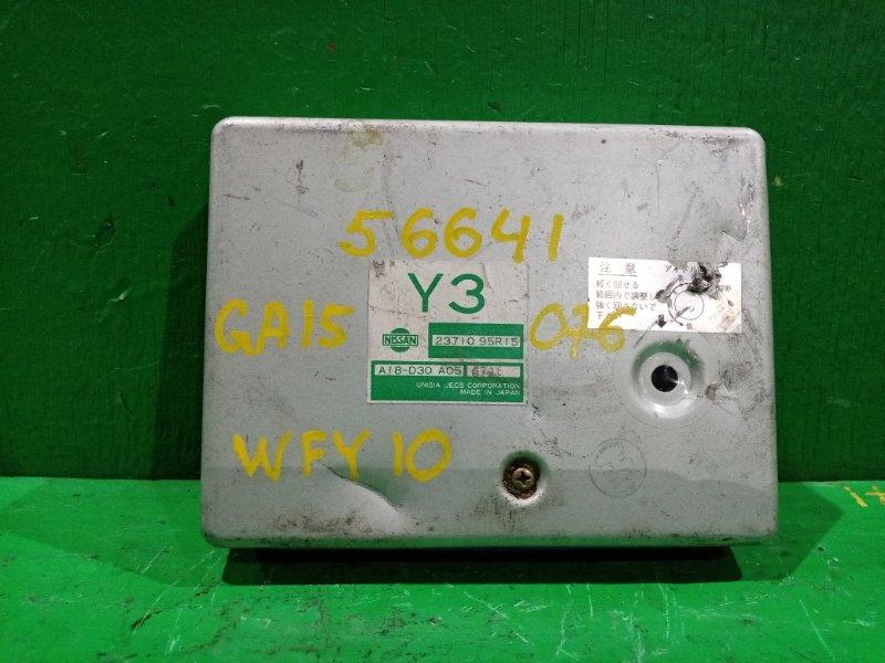 Блок управления efi Nissan Wingroad WFY10 GA15DE 23710-95R15