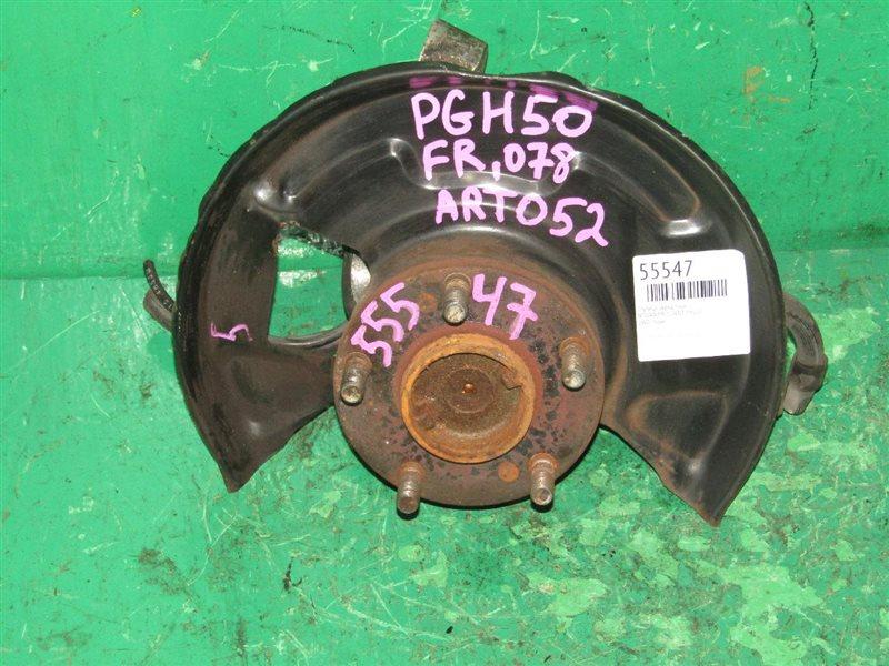 Ступица Nissan President PHG50 передняя правая