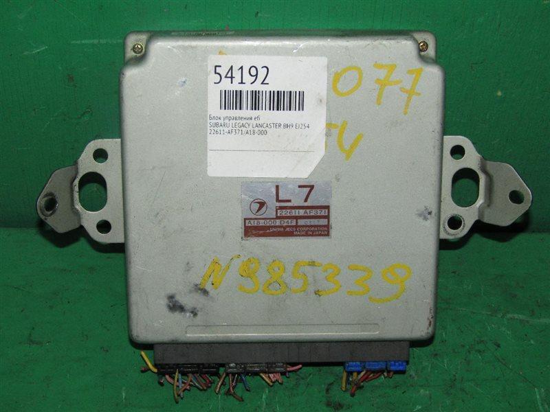 Блок управления efi Subaru Legacy Lancaster BH9 EJ254 22611-AF371