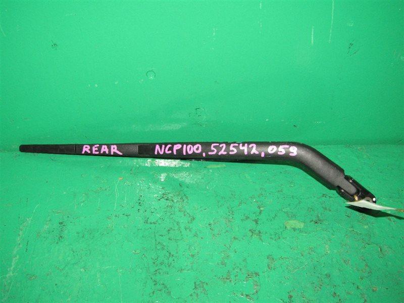 Дворник 5-й двери Toyota Ractis NCP100 задний