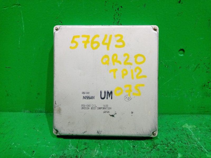 Блок управления efi Nissan Primera TP12 QR20DE A56-Q40 C13