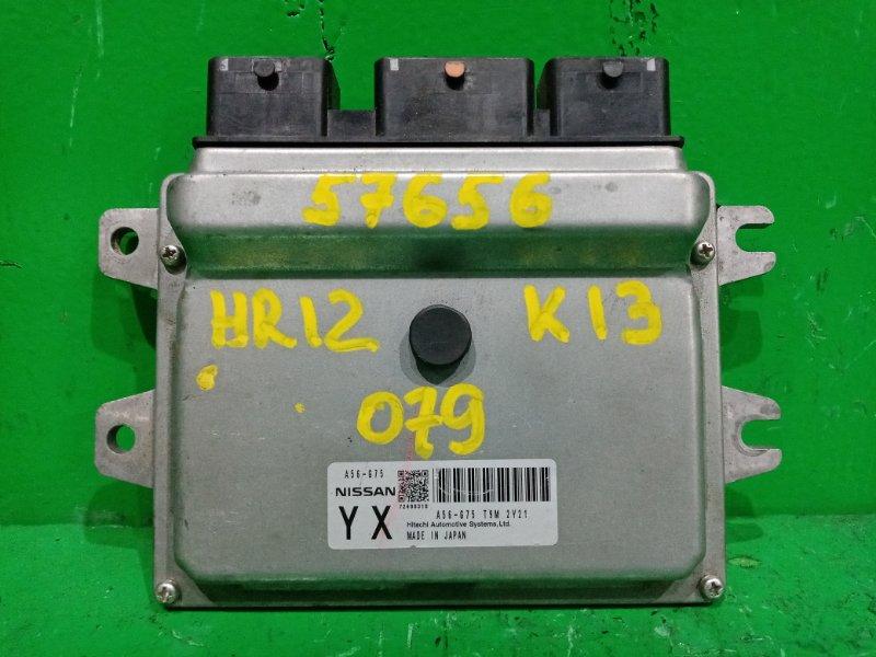 Блок управления efi Nissan March K13 HR12DE A56-G75 T9M