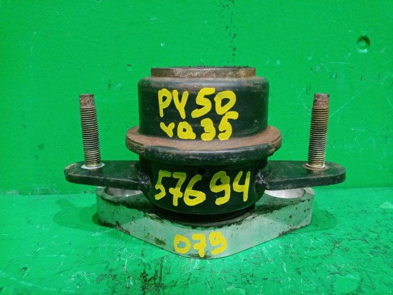 Подушка кпп Nissan Fuga PY50 VQ35DE задняя