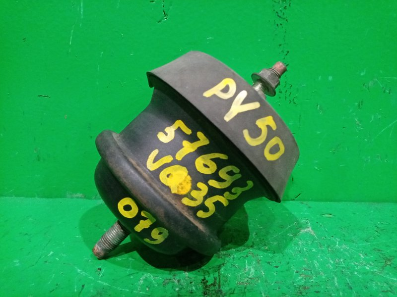 Подушка двигателя Nissan Fuga PY50 VQ35DE правая
