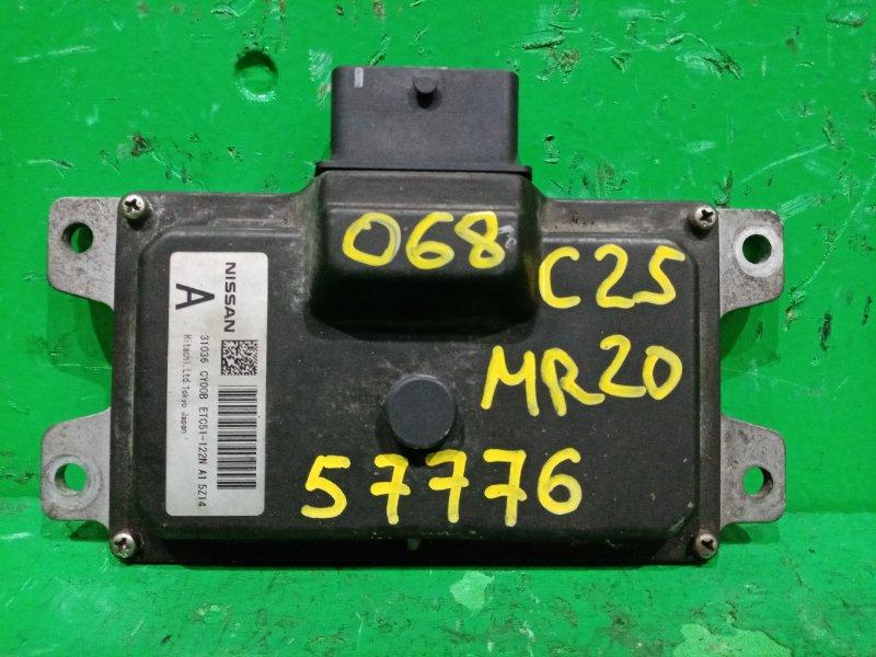 Блок управления автоматом Nissan Serena C25 MR20DE 31036-CY00B