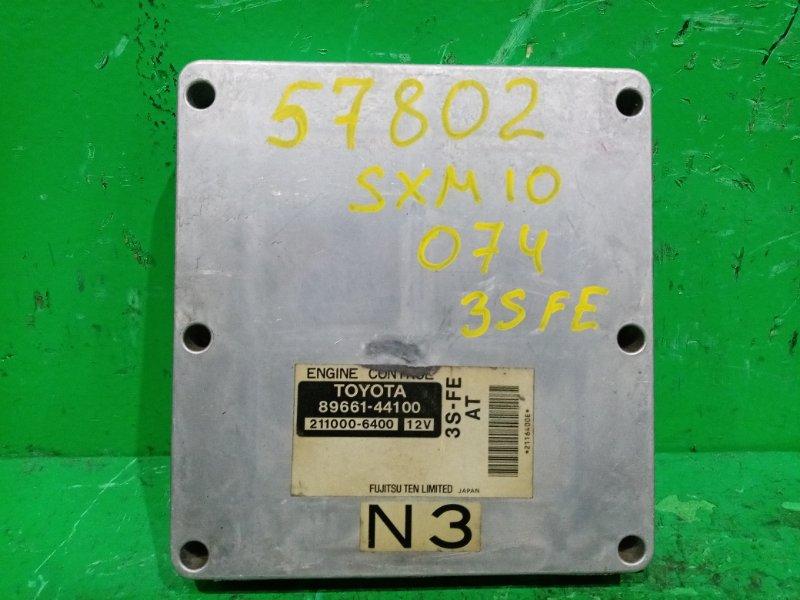 Блок управления efi Toyota Ipsum SXM10 3S-FE 89661-44100