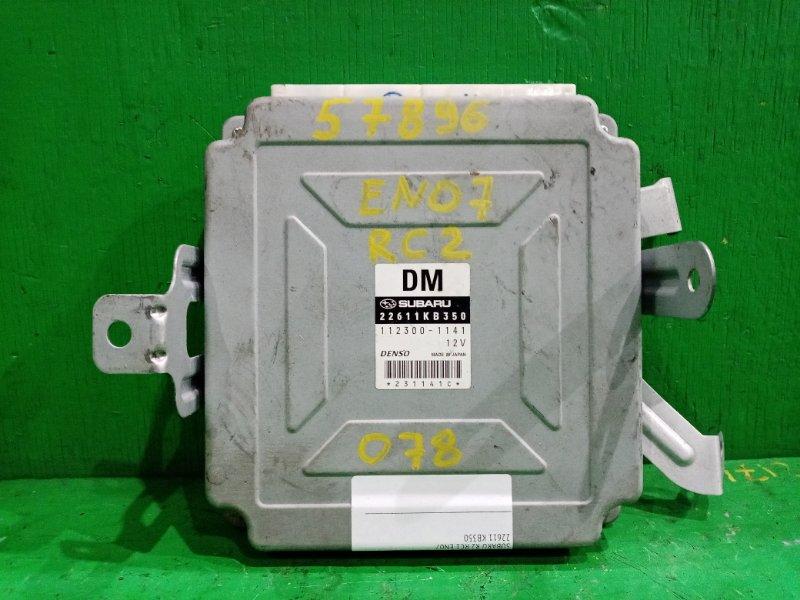 Блок управления efi Subaru R2 RC1 EN07D 22611-KB350