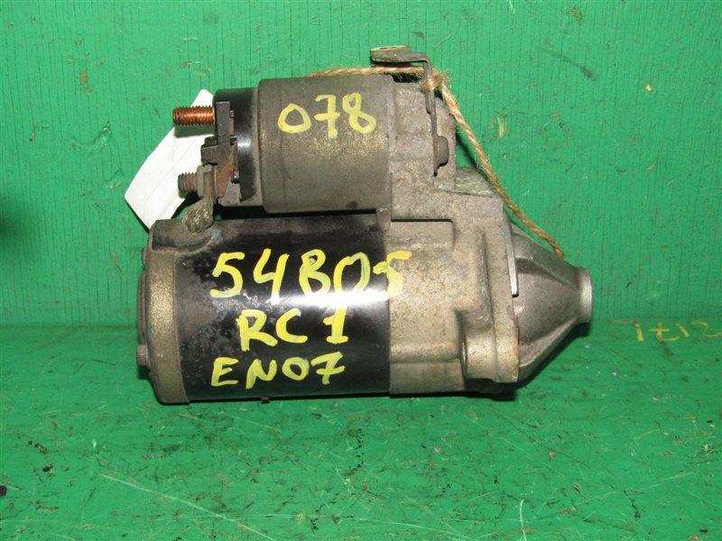 Стартер Subaru R2 RC1 EN07 23300-KA710
