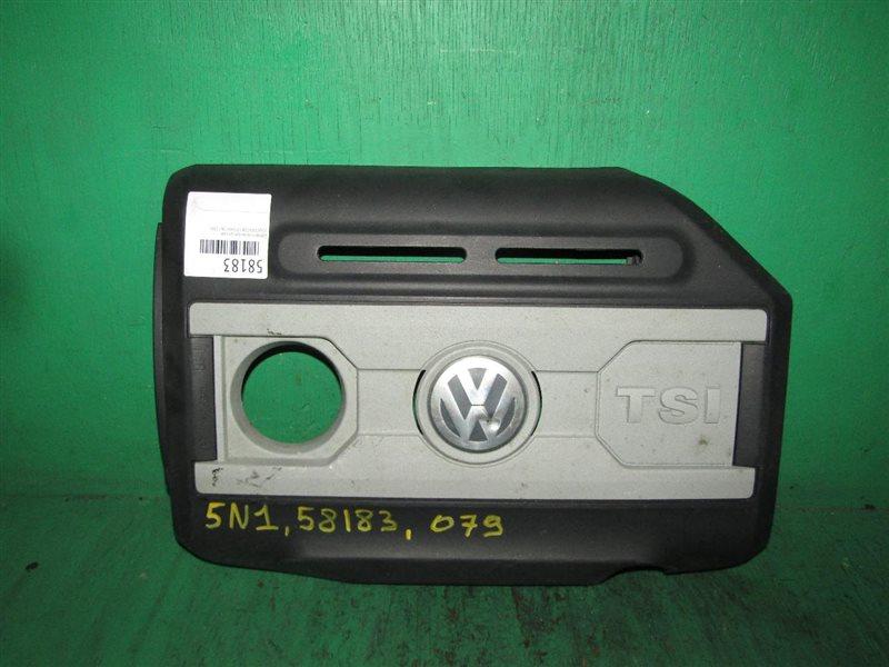 Декоративная крышка двс Volkswagen Tiguan 5N1 CAW 06J103925H