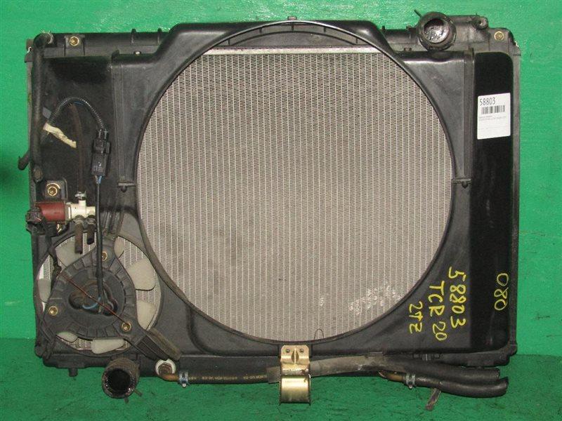 Радиатор основной Toyota Estima Lucida TCR20 2TZ-FE
