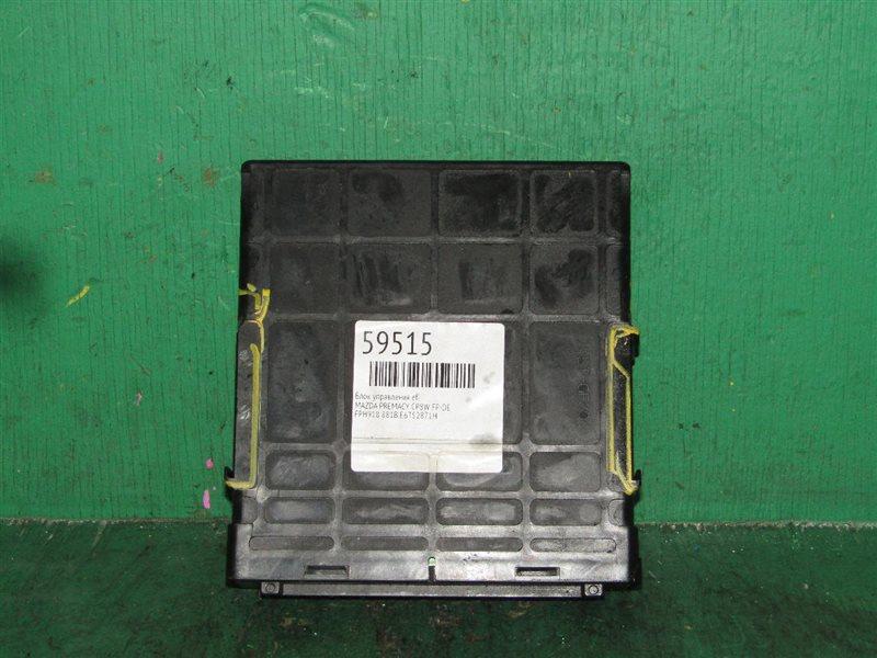Блок управления efi Mazda Premacy СP8W FP-DE FPH918881B, E6T52871H