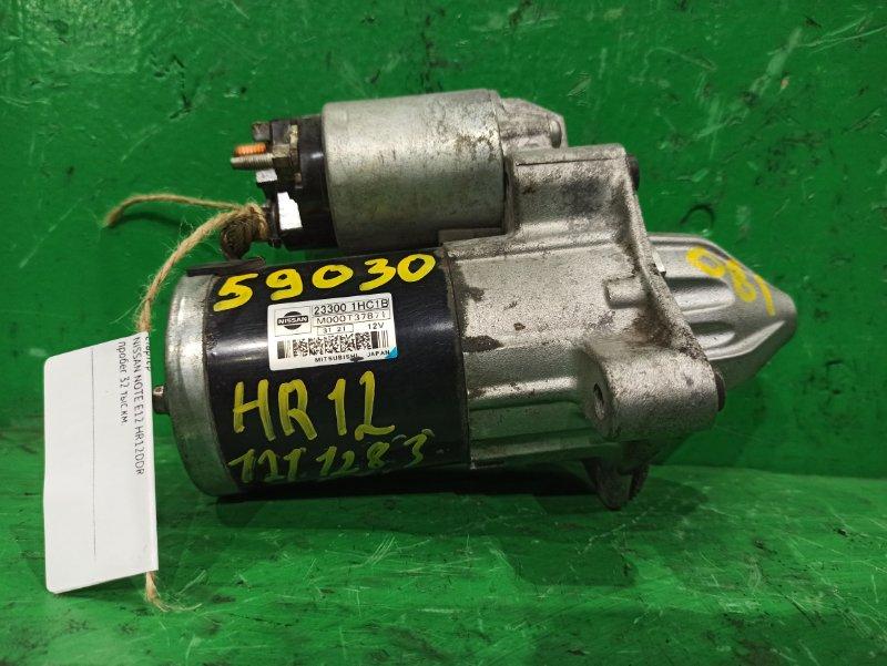 Стартер Nissan Note E12 HR12DDR 23300-1HC1B
