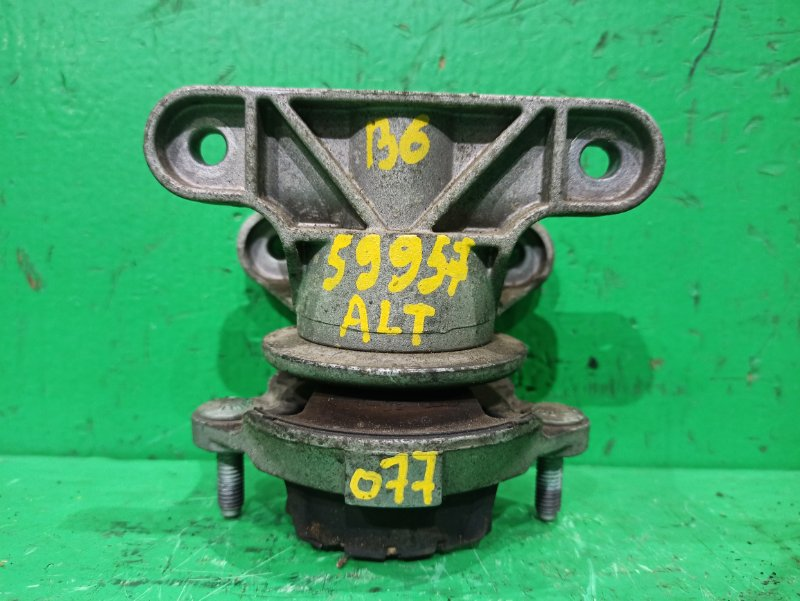 Подушка кпп Audi A4 B6 ALT задняя 8E0399105AF