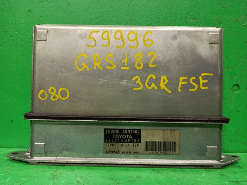 Блок управления efi Toyota Crown GRS182 3GR-FSE