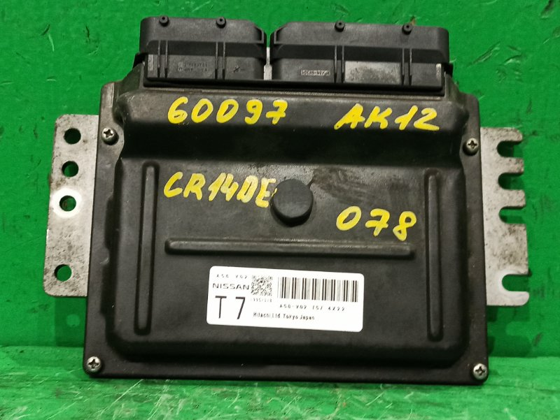 Блок управления efi Nissan March BK12 CR14DE A56-V02 T57